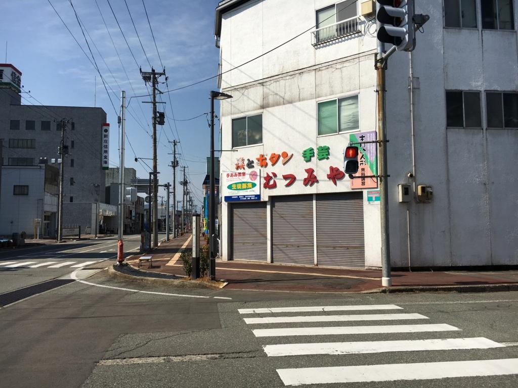 f:id:utakoya-ry88:20170404194341j:plain