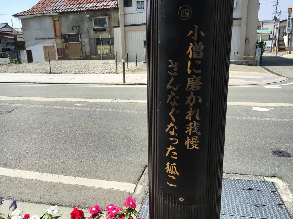 f:id:utakoya-ry88:20170404194605j:plain