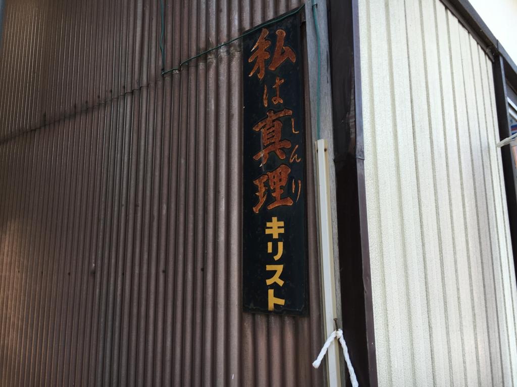f:id:utakoya-ry88:20170404194637j:plain