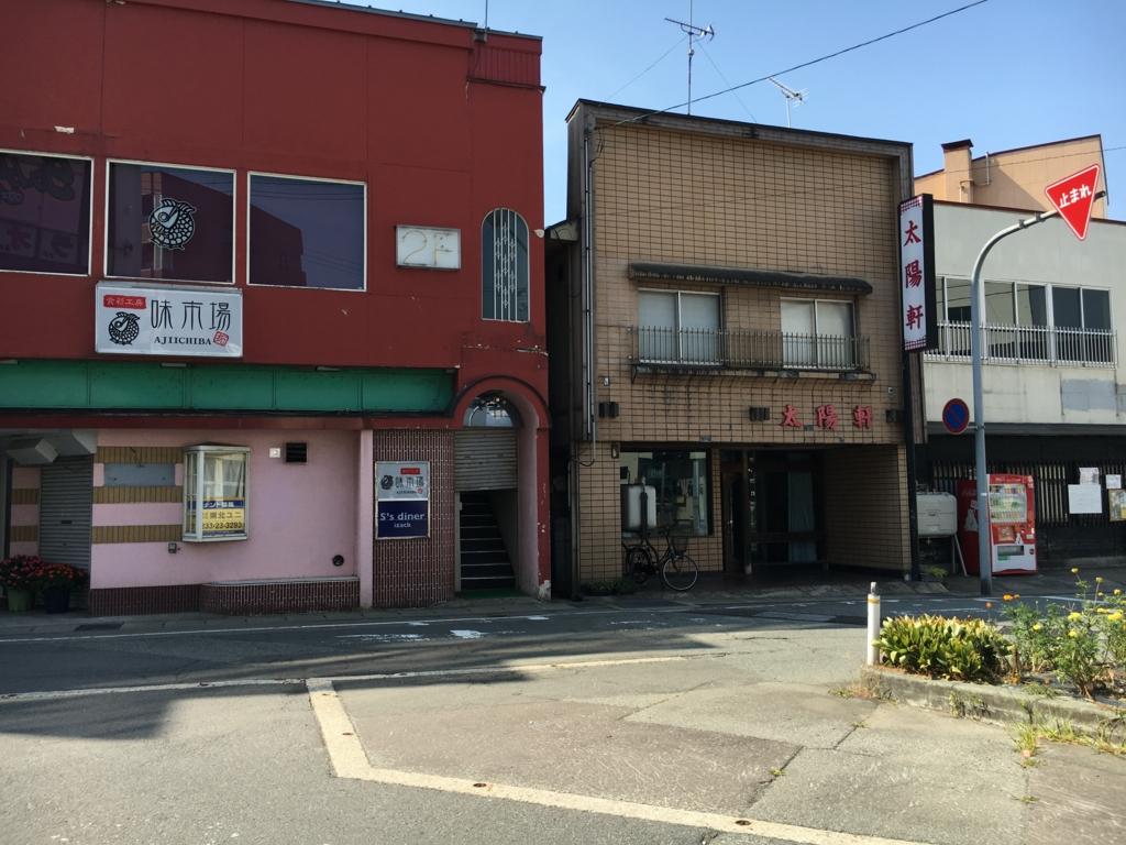 f:id:utakoya-ry88:20170404200143j:plain