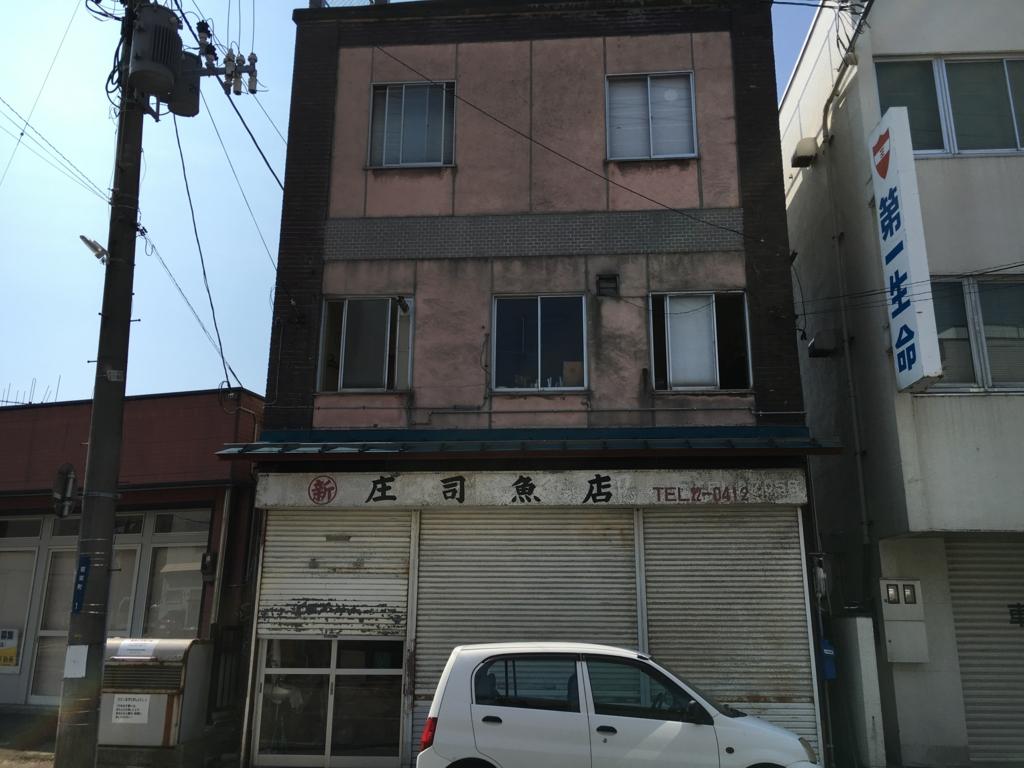 f:id:utakoya-ry88:20170404200236j:plain
