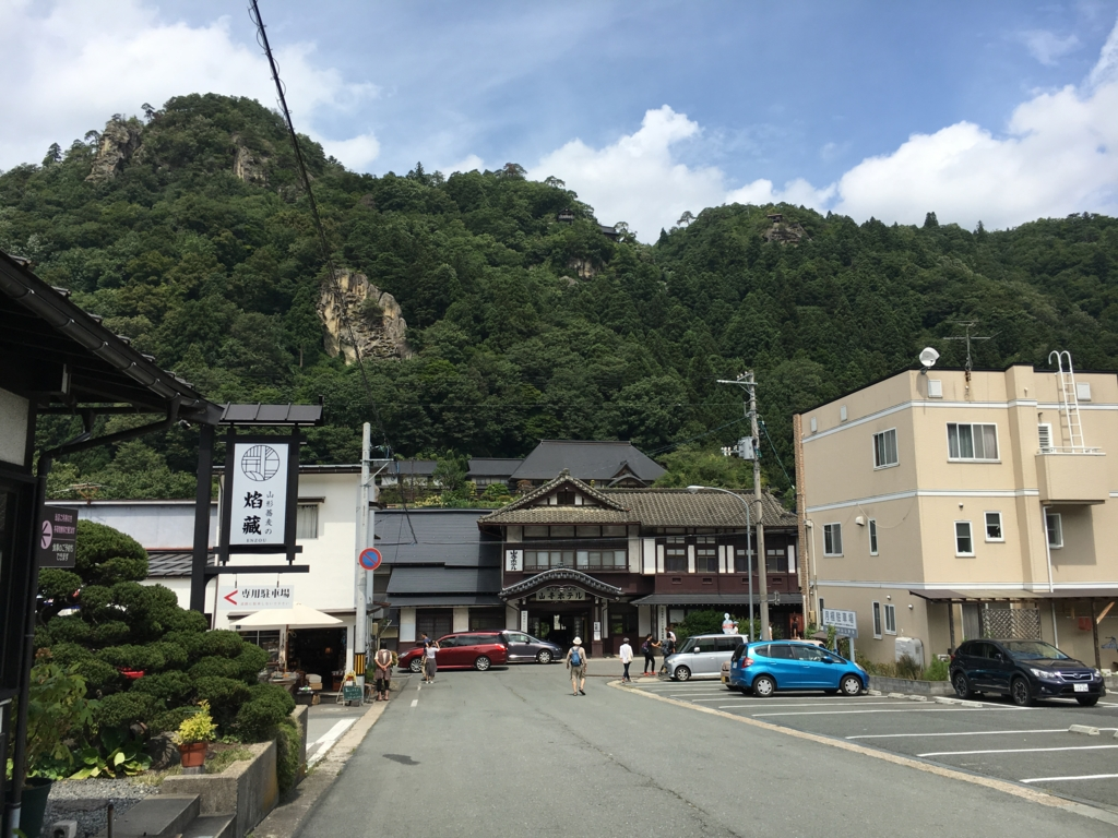 f:id:utakoya-ry88:20170404201128j:plain