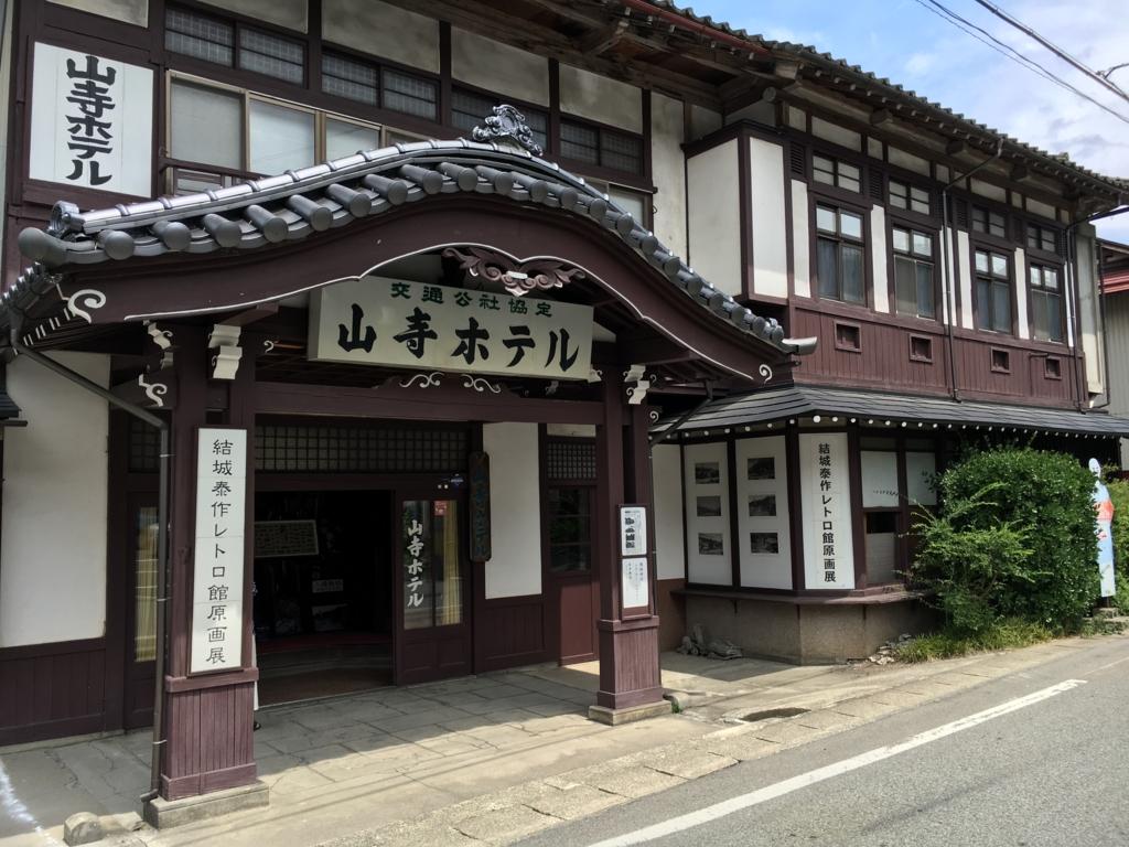 f:id:utakoya-ry88:20170404201144j:plain