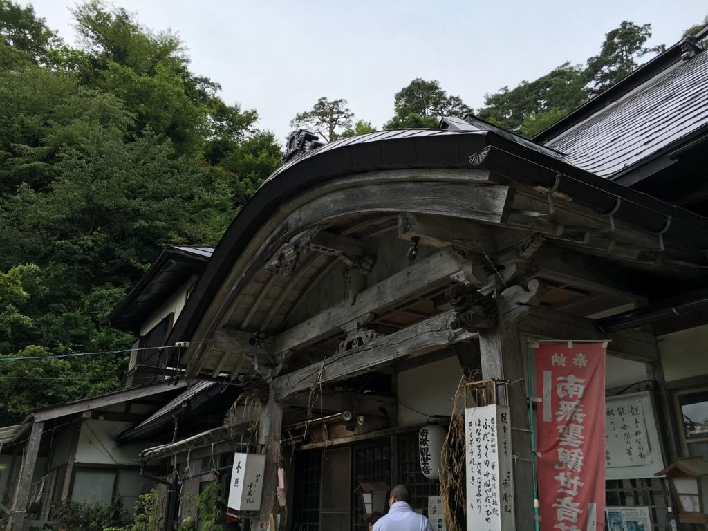 f:id:utakoya-ry88:20170404202430j:plain