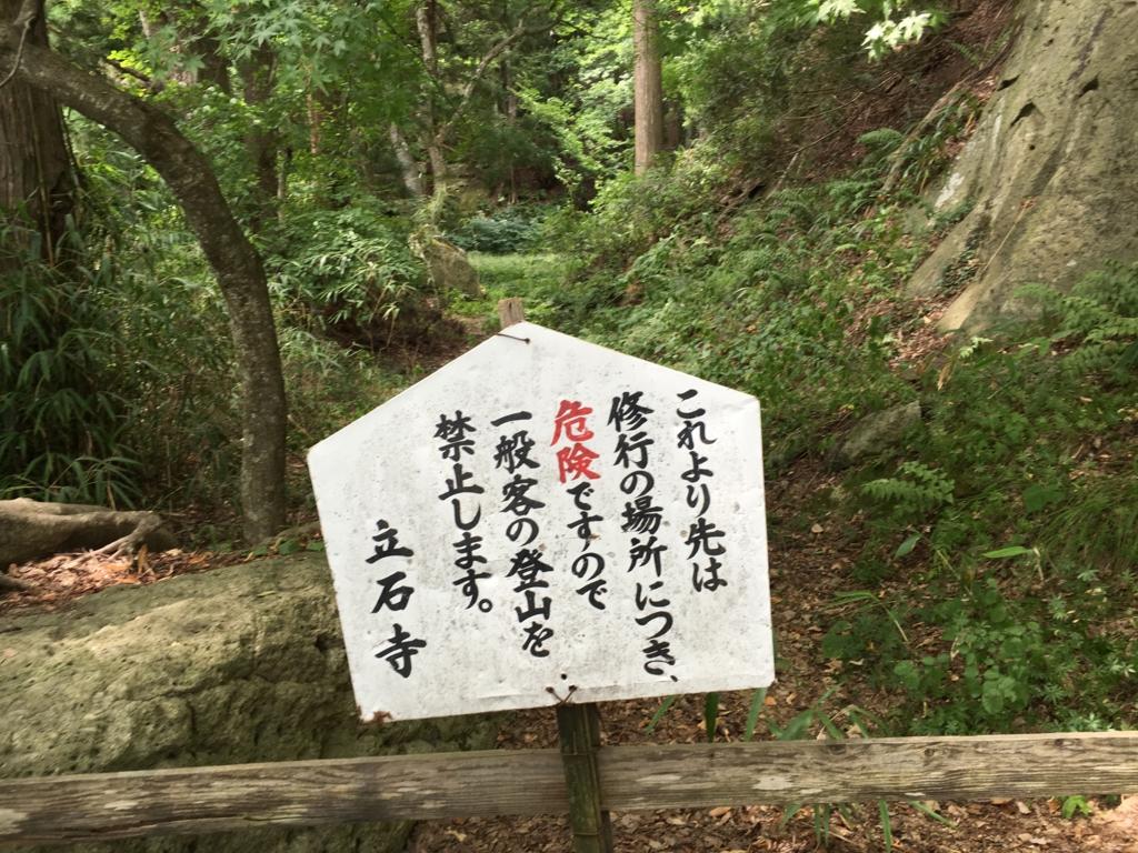 f:id:utakoya-ry88:20170404202827j:plain