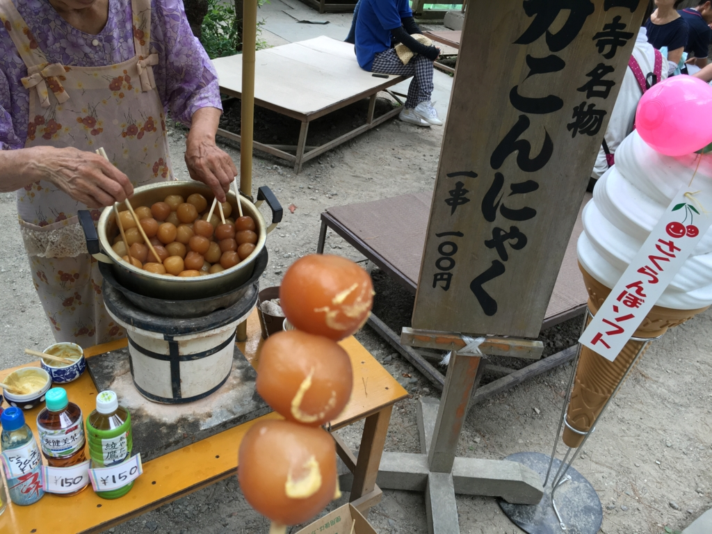 f:id:utakoya-ry88:20170404203321j:plain