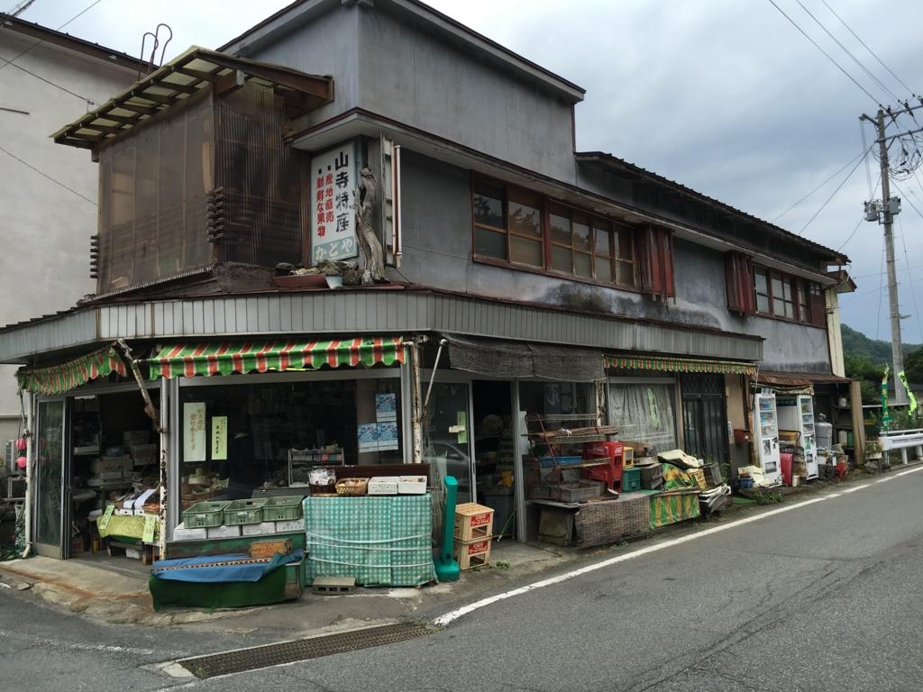 f:id:utakoya-ry88:20170404203505j:plain