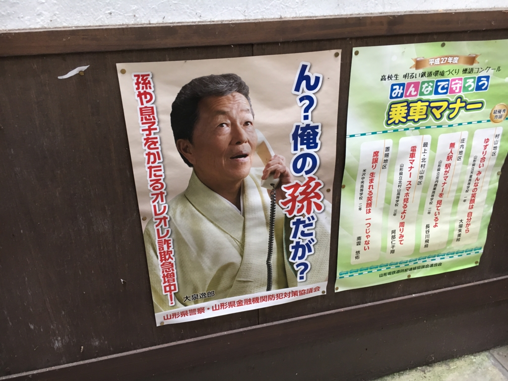 f:id:utakoya-ry88:20170404203525j:plain