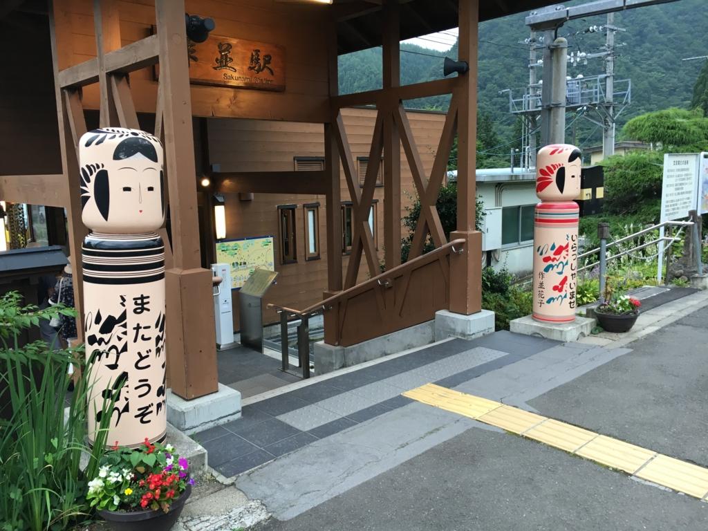f:id:utakoya-ry88:20170404203545j:plain