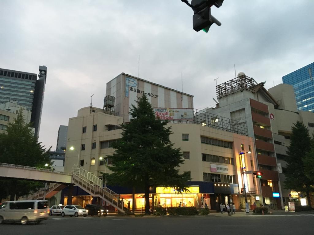 f:id:utakoya-ry88:20170404210110j:plain