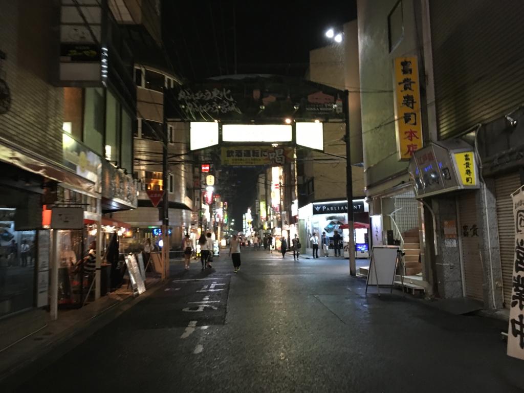 f:id:utakoya-ry88:20170404210126j:plain