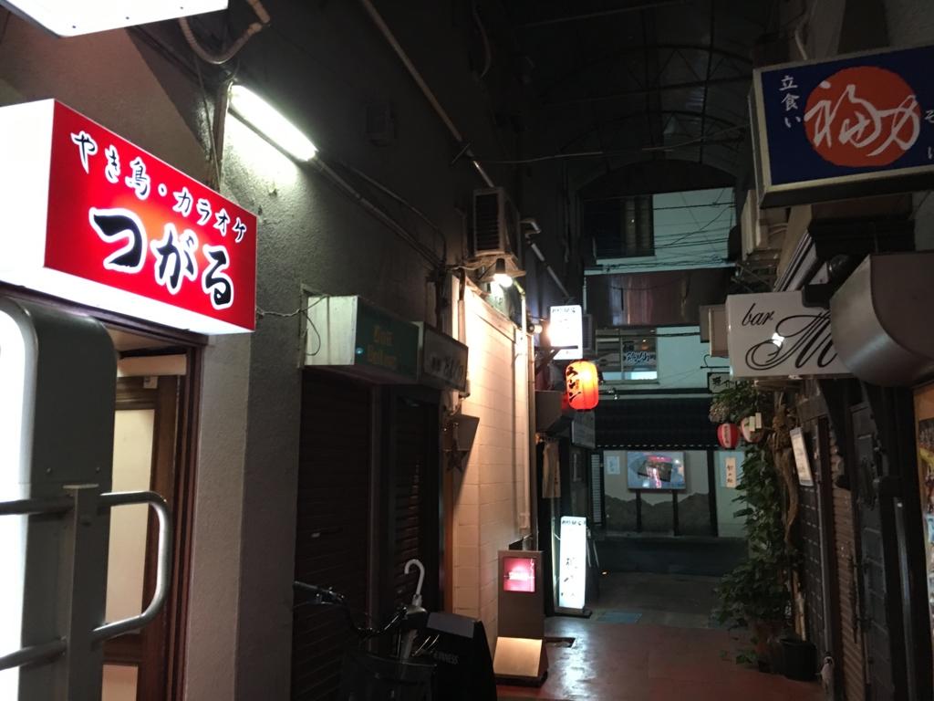 f:id:utakoya-ry88:20170404210141j:plain