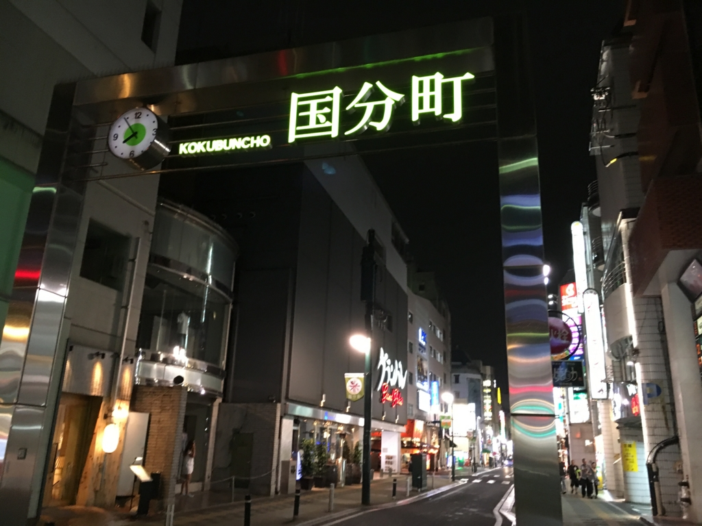 f:id:utakoya-ry88:20170404210212j:plain