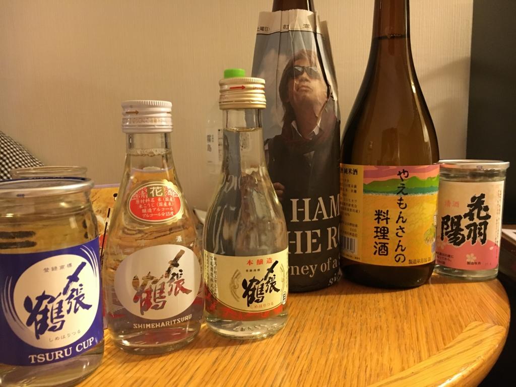 f:id:utakoya-ry88:20170404210317j:plain