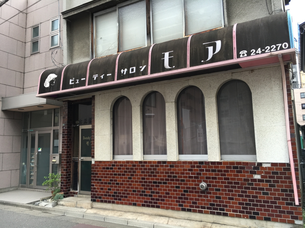 f:id:utakoya-ry88:20170404220307j:plain