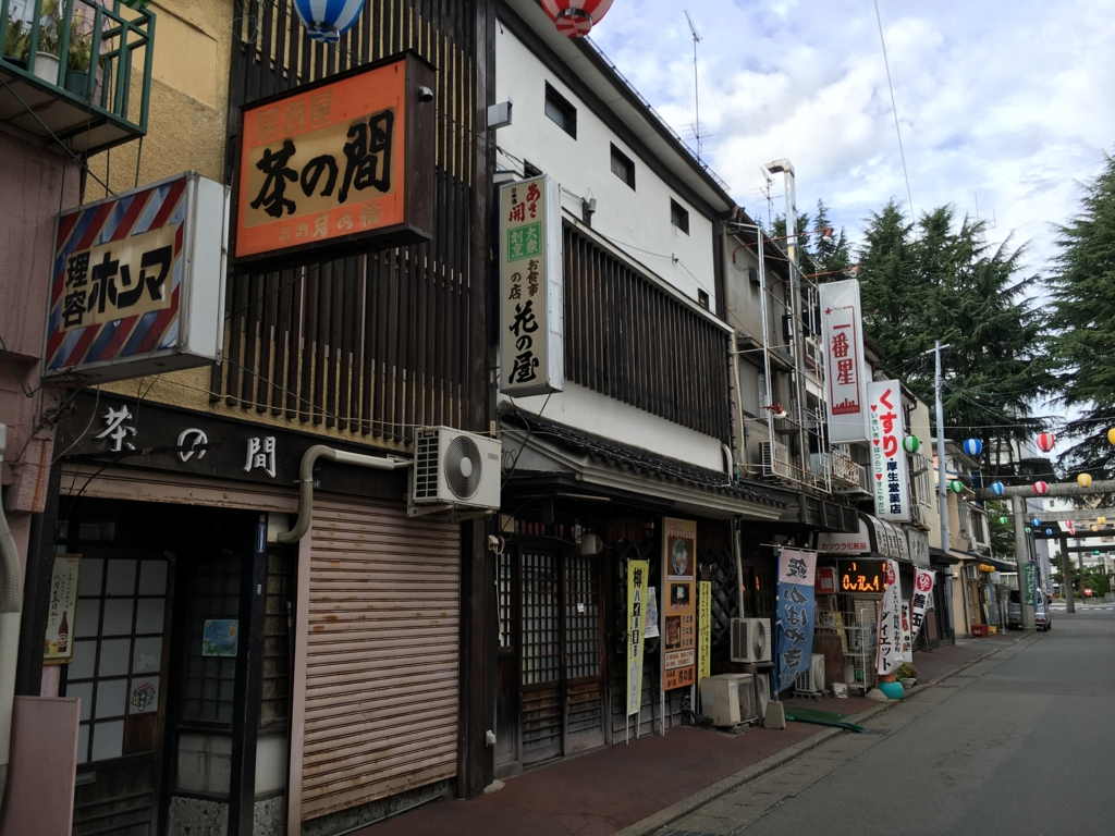 f:id:utakoya-ry88:20170404220344j:plain