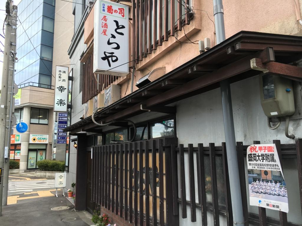 f:id:utakoya-ry88:20170404220400j:plain