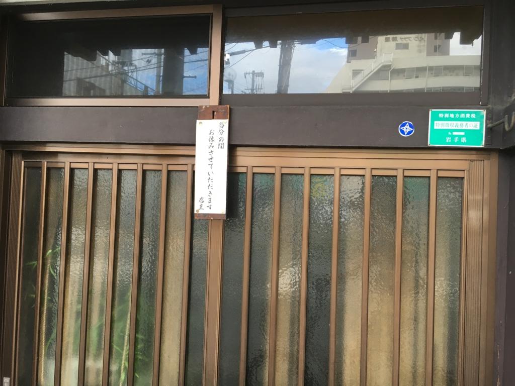 f:id:utakoya-ry88:20170404220432j:plain