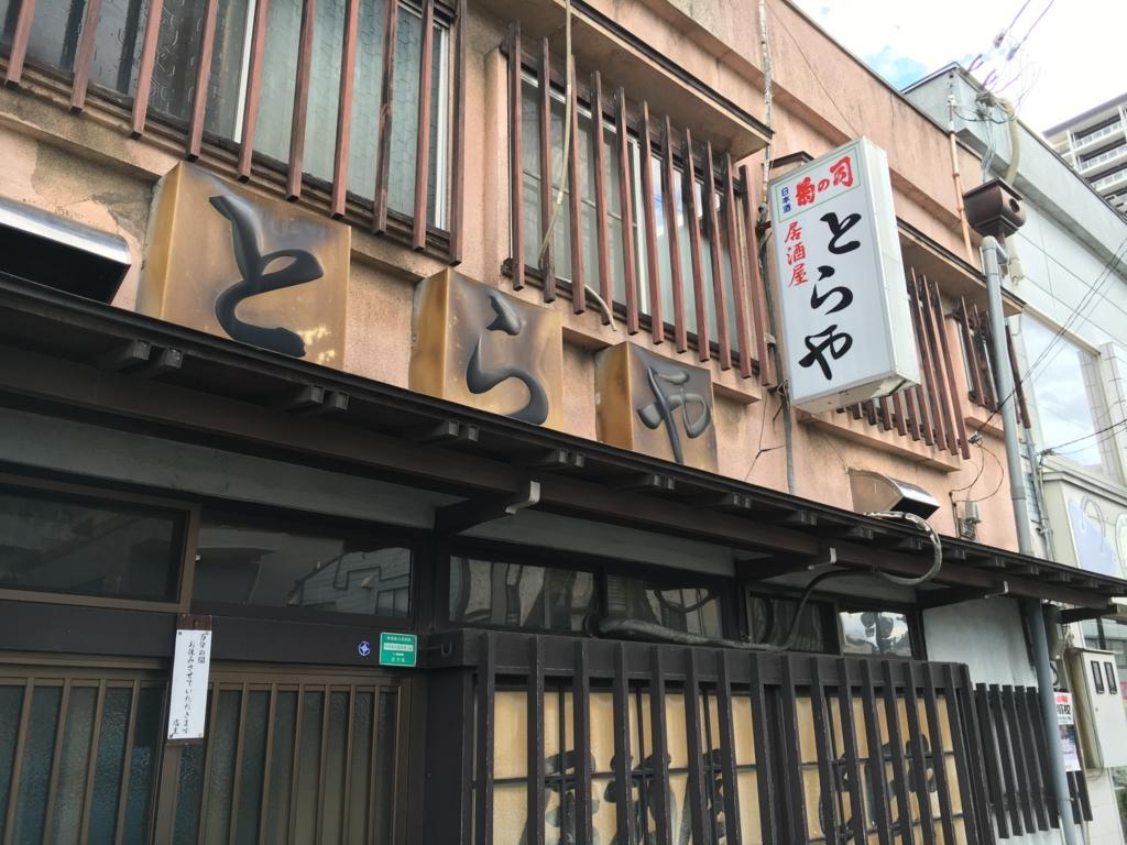 f:id:utakoya-ry88:20170404220448j:plain
