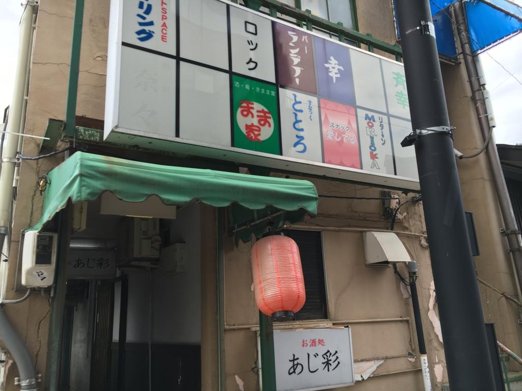 f:id:utakoya-ry88:20170404220542j:plain
