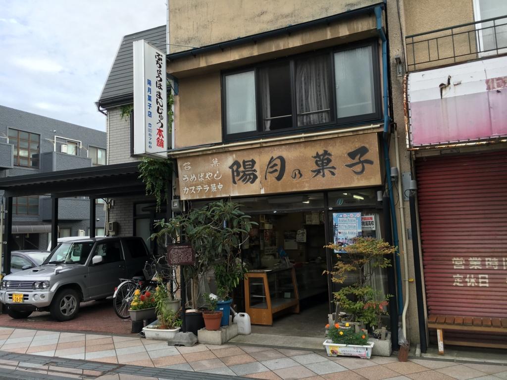 f:id:utakoya-ry88:20170404220722j:plain