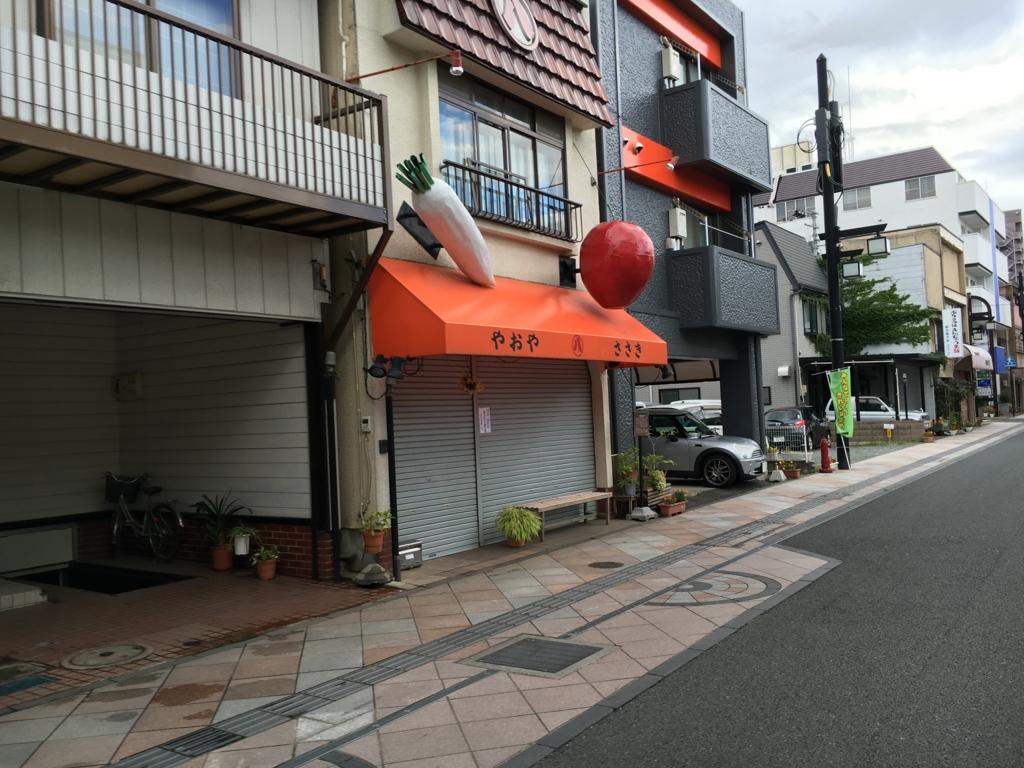 f:id:utakoya-ry88:20170404220740j:plain