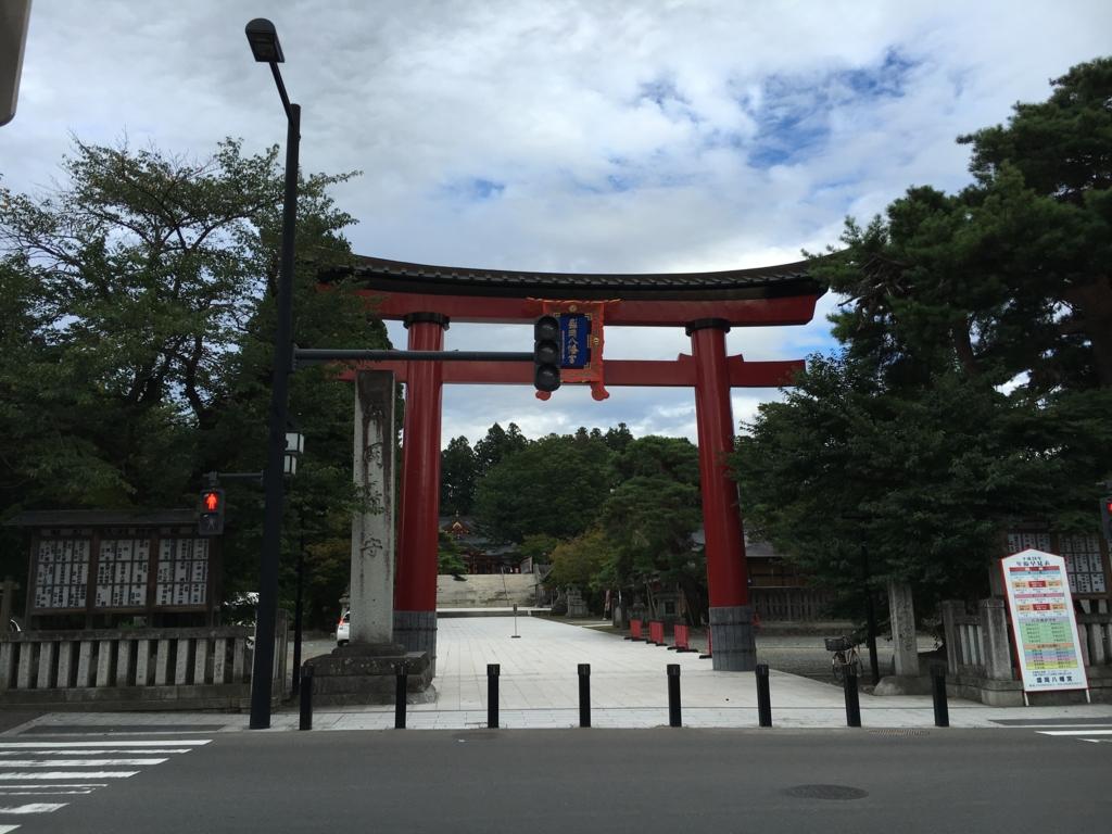 f:id:utakoya-ry88:20170404220755j:plain