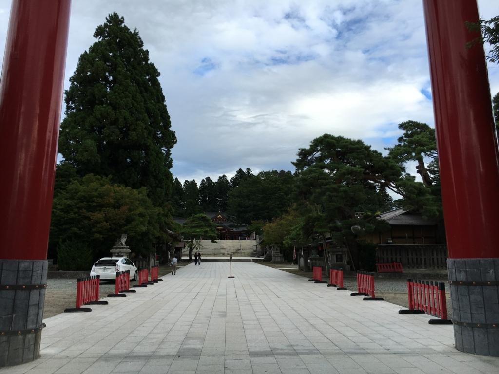 f:id:utakoya-ry88:20170404220827j:plain