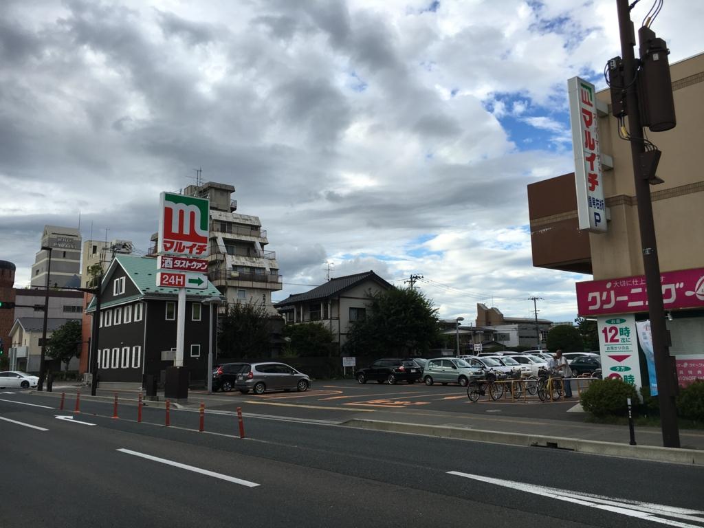 f:id:utakoya-ry88:20170404221841j:plain