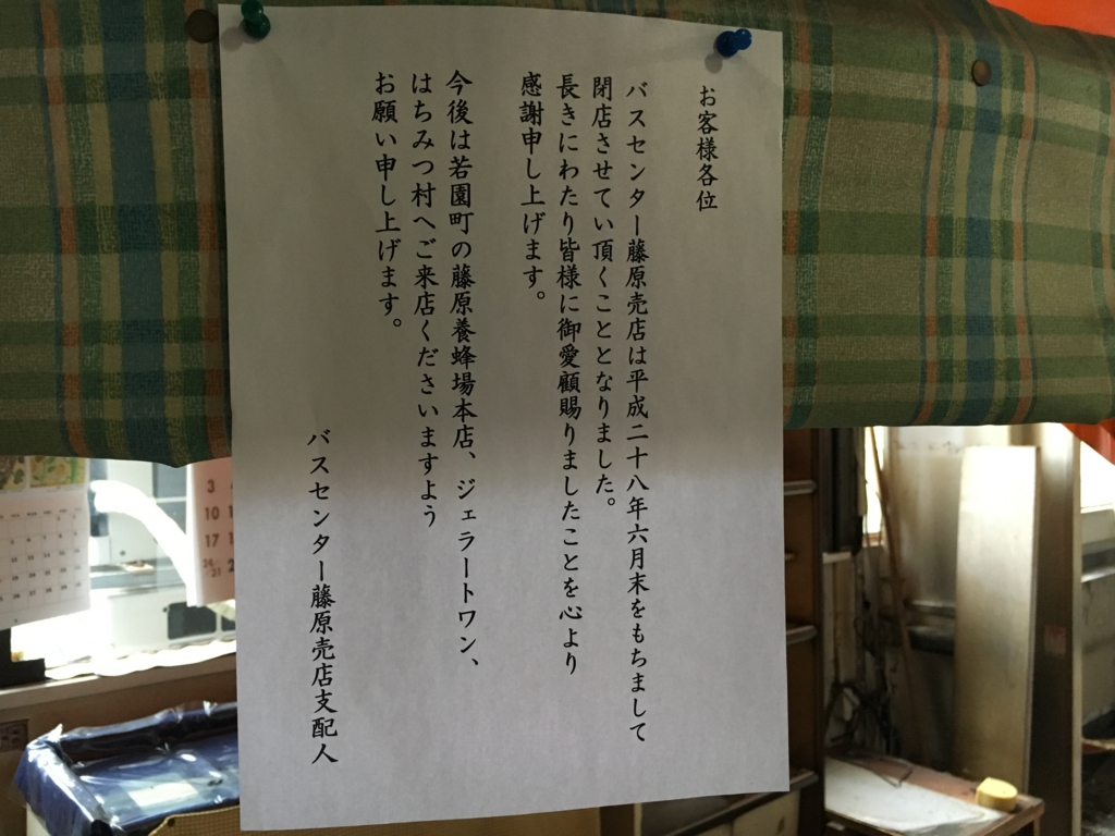 f:id:utakoya-ry88:20170404222052j:plain