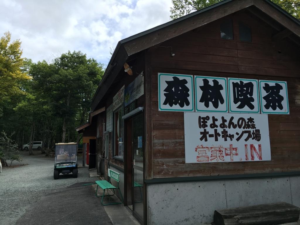 f:id:utakoya-ry88:20170404231300j:plain