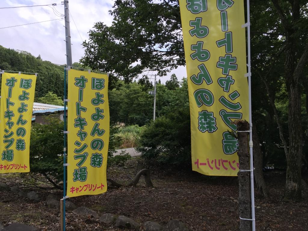 f:id:utakoya-ry88:20170404231403j:plain