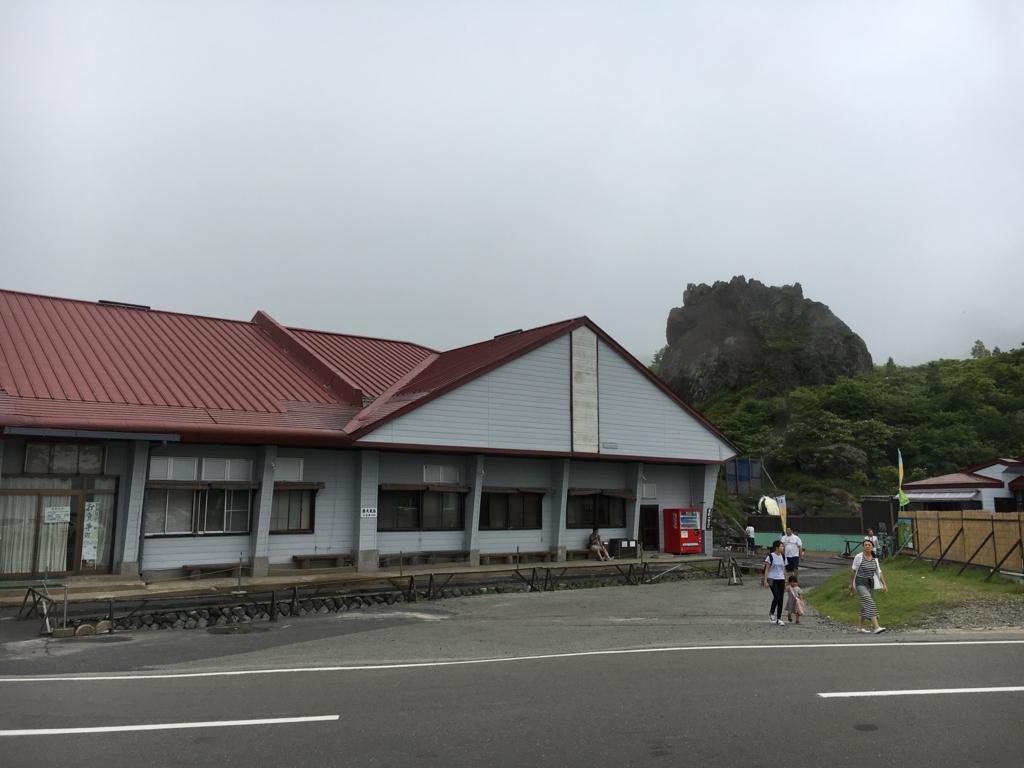 f:id:utakoya-ry88:20170404231521j:plain
