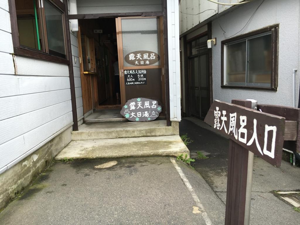 f:id:utakoya-ry88:20170404231821j:plain