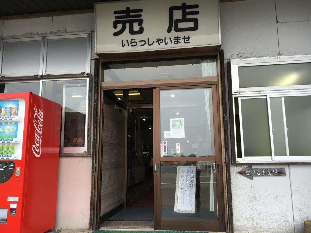f:id:utakoya-ry88:20170404231905j:plain