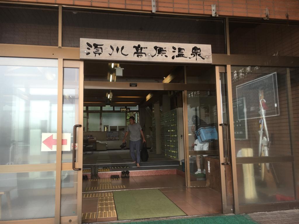 f:id:utakoya-ry88:20170404234115j:plain