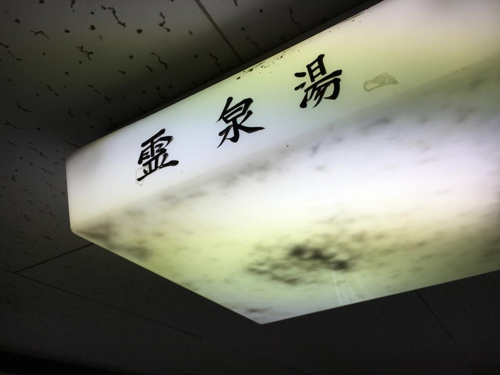 f:id:utakoya-ry88:20170404234354j:plain
