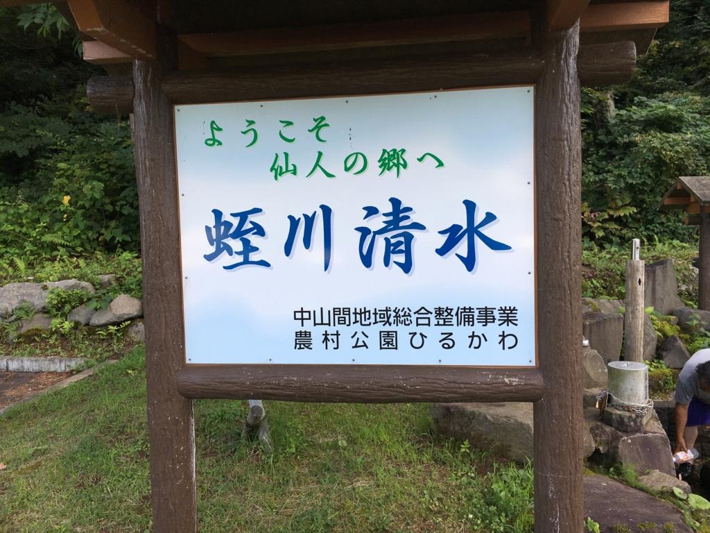 f:id:utakoya-ry88:20170404234649j:plain
