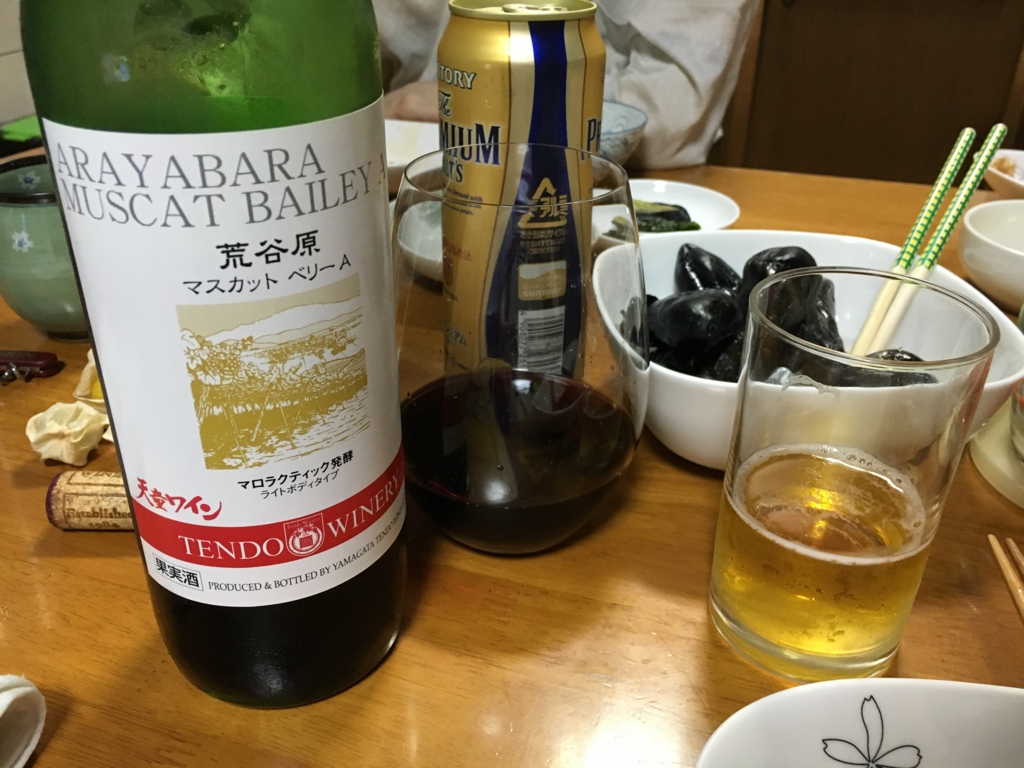 f:id:utakoya-ry88:20170404235011j:plain