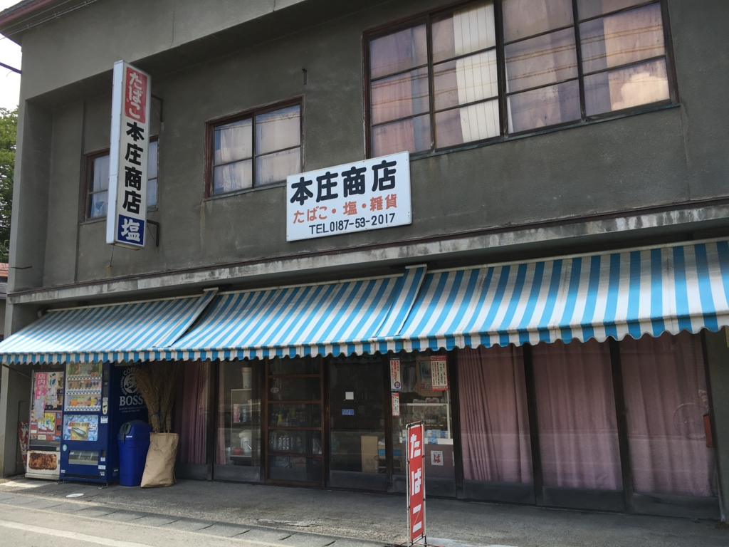 f:id:utakoya-ry88:20170404235709j:plain