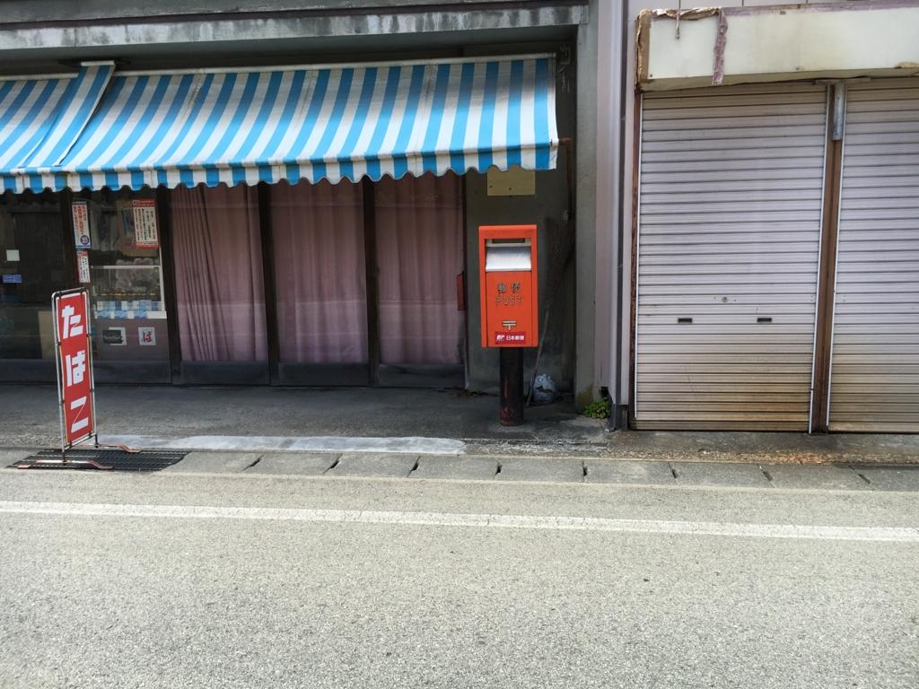 f:id:utakoya-ry88:20170404235725j:plain