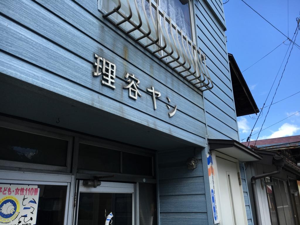 f:id:utakoya-ry88:20170404235844j:plain