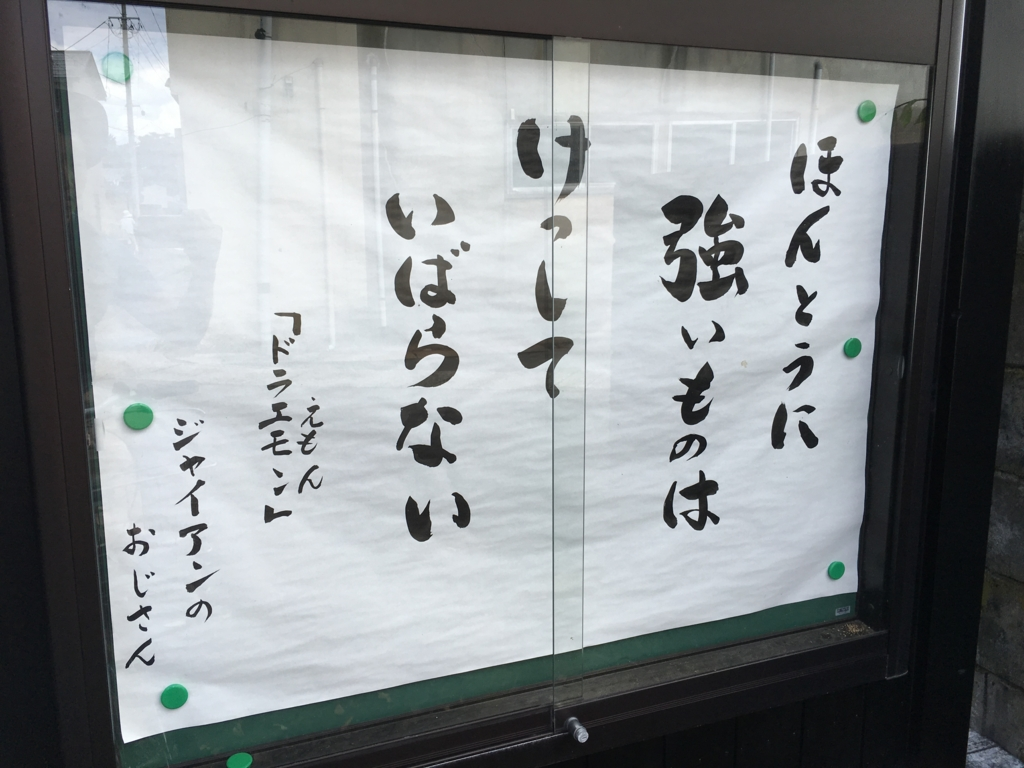 f:id:utakoya-ry88:20170404235904j:plain
