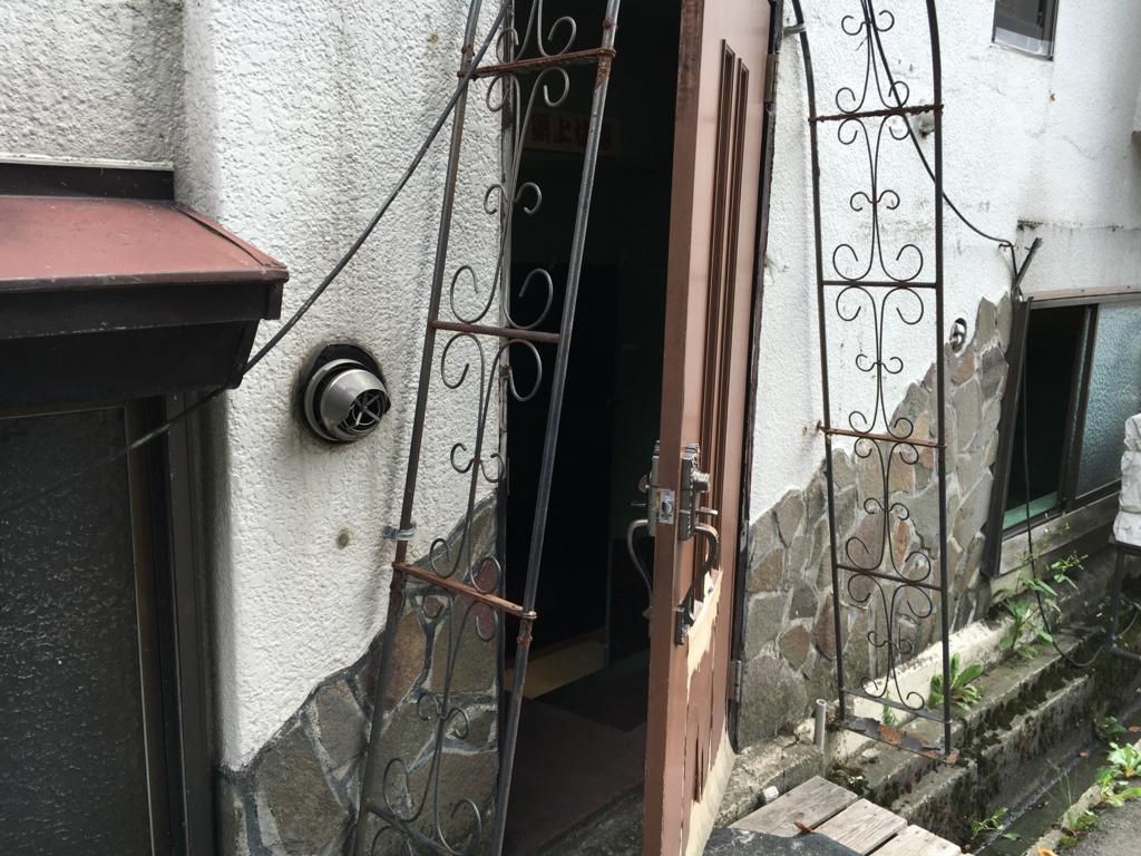 f:id:utakoya-ry88:20170405000404j:plain