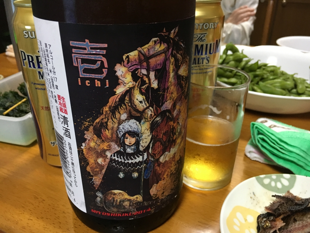 f:id:utakoya-ry88:20170405000551j:plain