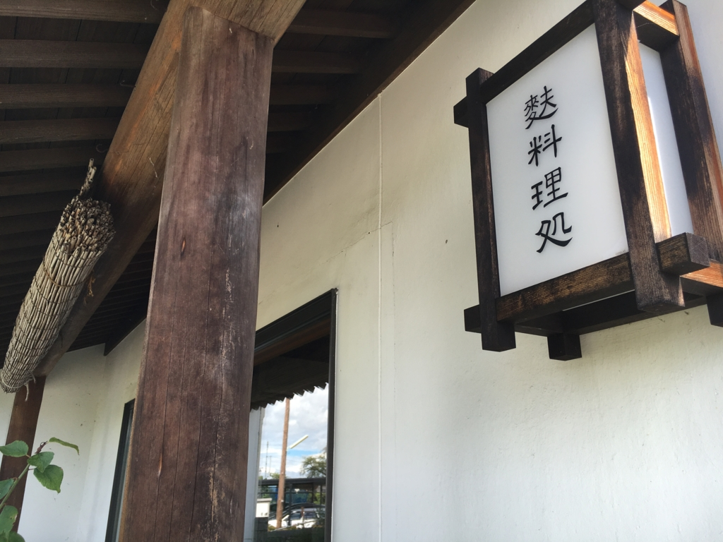 f:id:utakoya-ry88:20170405001304j:plain