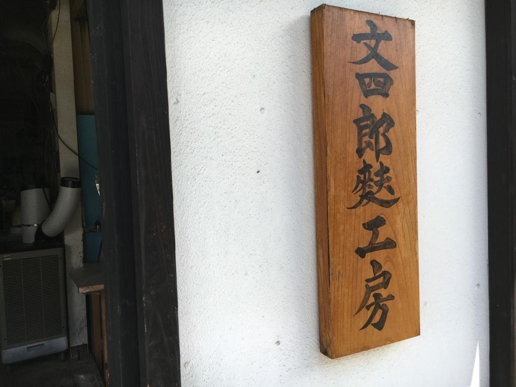 f:id:utakoya-ry88:20170405001336j:plain