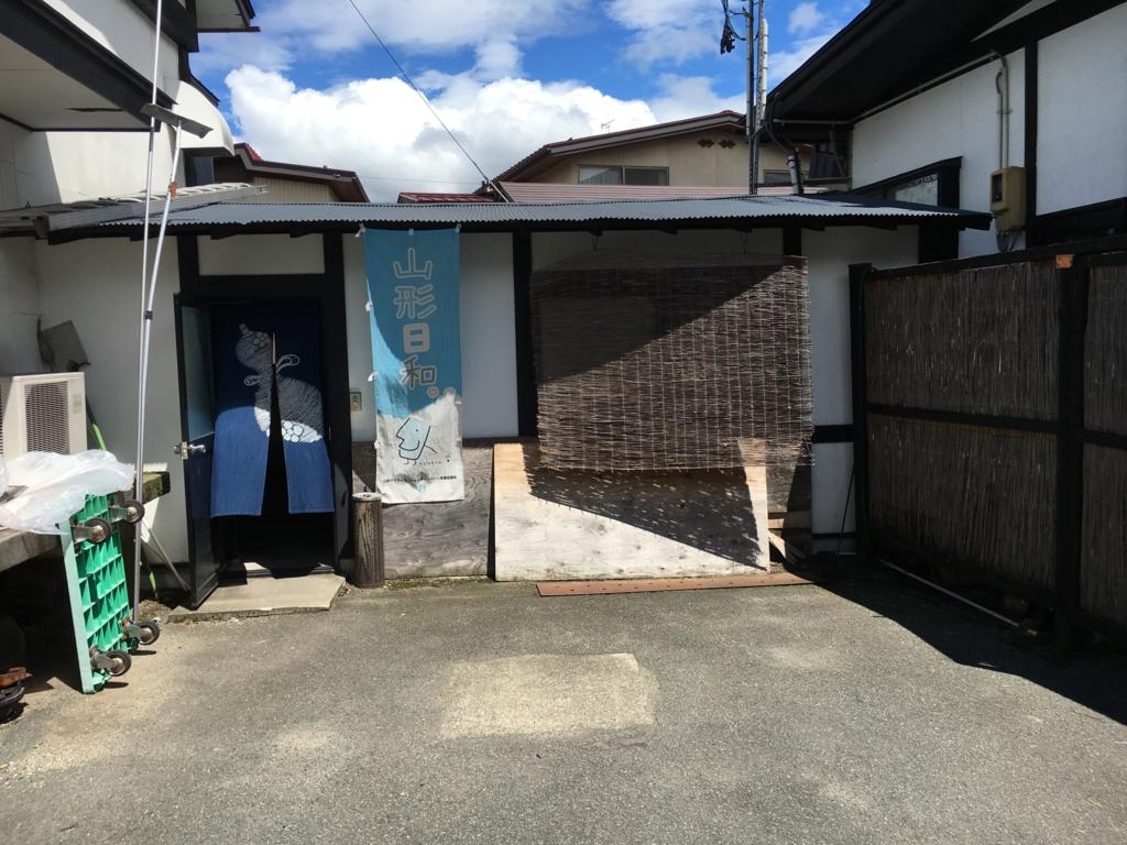 f:id:utakoya-ry88:20170405001351j:plain