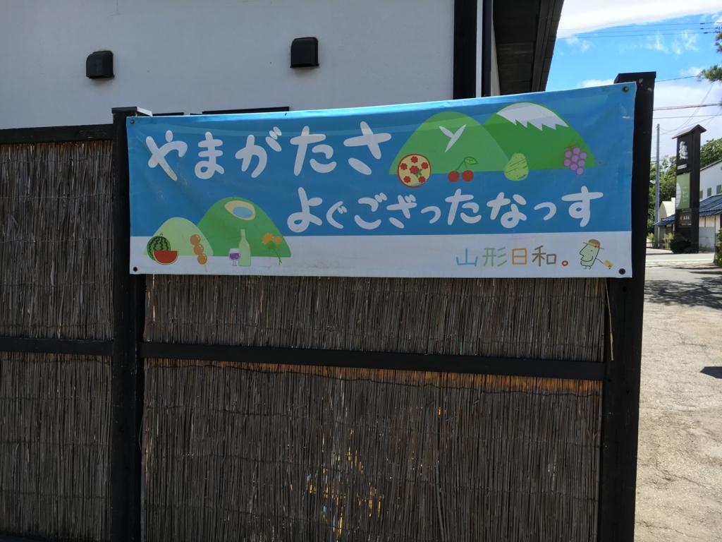 f:id:utakoya-ry88:20170405001410j:plain
