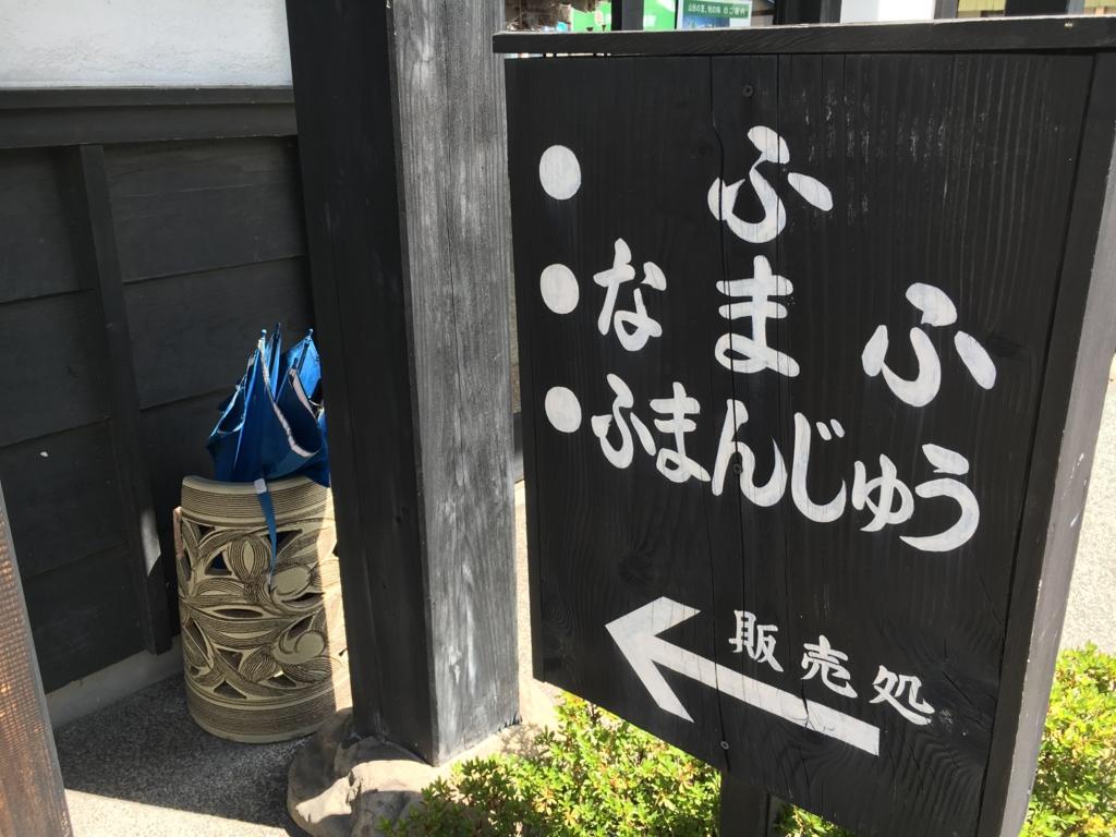 f:id:utakoya-ry88:20170405001447j:plain